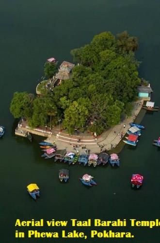 Fewa Lake Pokhara.