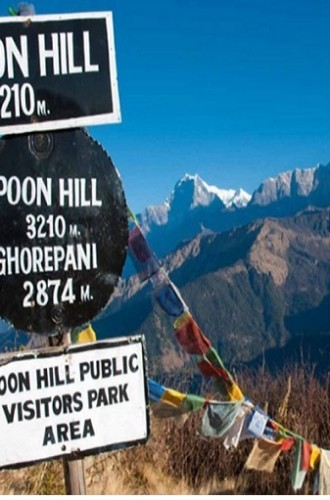 Poon -Hill