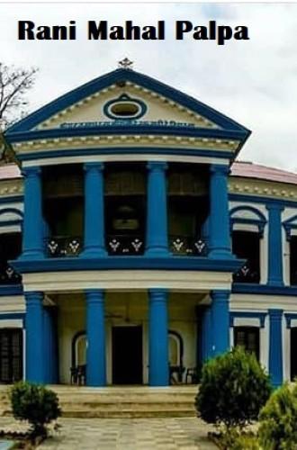 Rani Mahal Palpa