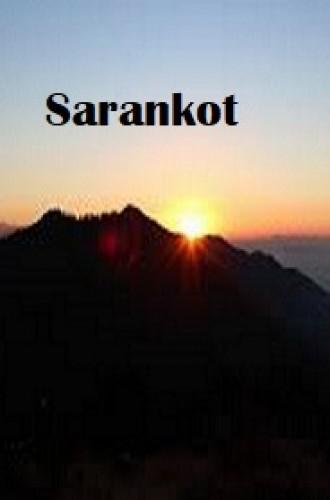 sarankot sunrise