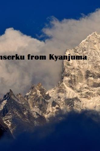 Thamserku from Kyanjuma